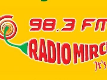 Best radio station in India