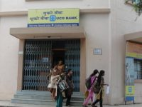 Best nationalised banks in India