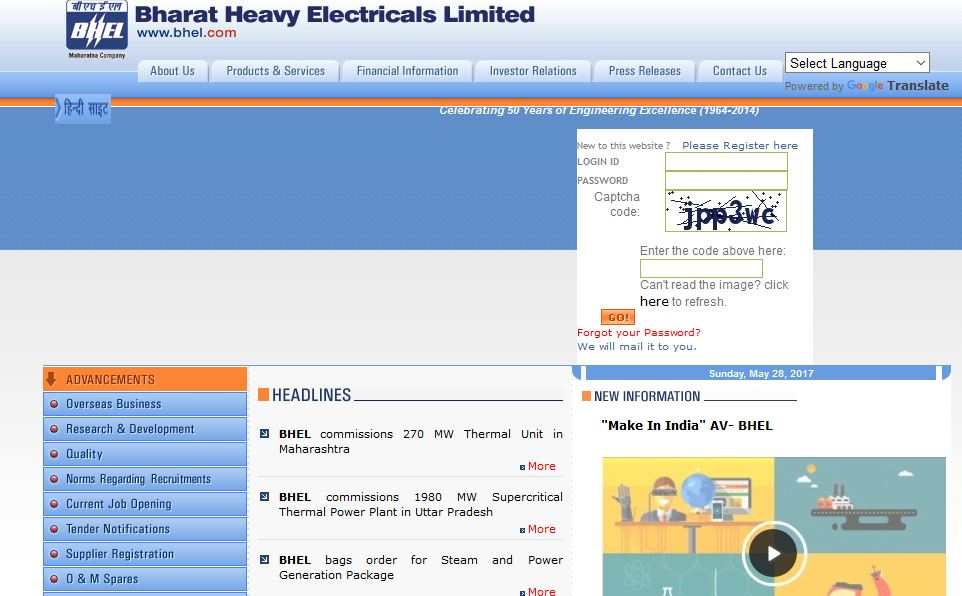 Best Electrical Companies in India